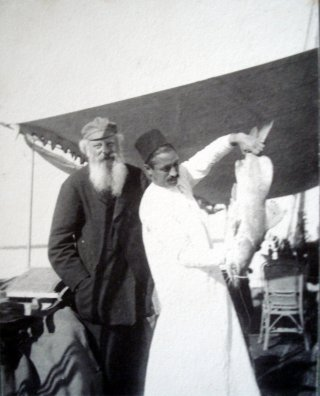 Sir
